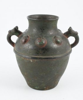 Asian / Chinese Archaic Bronze Vase