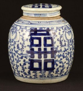 (19th C) Chinese Ginger Jar With Cover