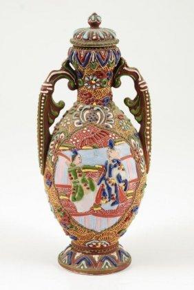 Japanese Moriage Satsuma Vase