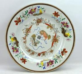 Early 18th C Chinese Famille Rose Charger