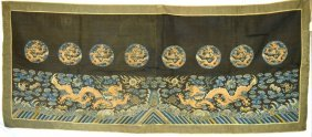 17th/18th C Chinese Silk Dragon Embroidered Border