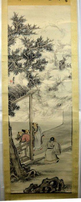 Zhen Yongguang; Figures & Dragon Sighting Painting