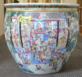 Hugh 19th C Chinese Famille Rose Porcelain