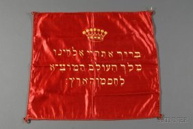 Red Embroidered Silk Challah Cover, Square Form Wit