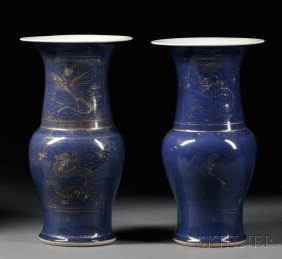 Pair Of Porcelain Vases, China, 19th Century, Tall Balu