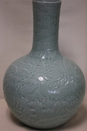 A Blue-glazed Dragon Vase