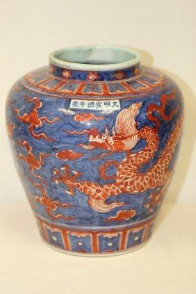 A Porcelain Dragon Jar
