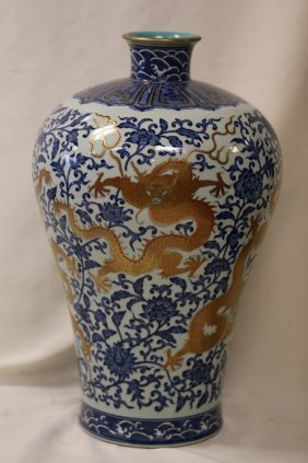 A Blue And White Iron Red Meiping Vase