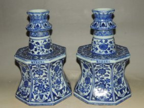 A Pair Of Blue And White Porcelain Candle Holders
