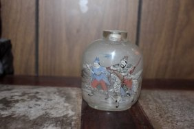 Antique Chinese Inside Paitned Glass Snuff Bottle
