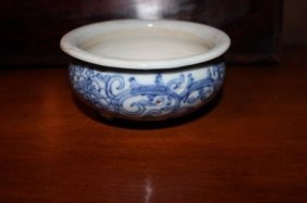 Antique Chinese Blue And White Incense Burner