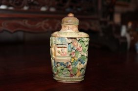 Antique Chinese Horn Snuff Bottle
