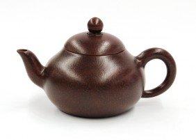 Chinese Yixing Zisha Teapot, 'Gu Jingzhou'