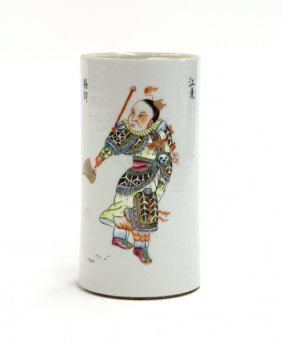 Chinese Enameled Porcelain Brush Pot, Figure