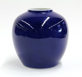 Chinese Powder Blue Porcelain Jar
