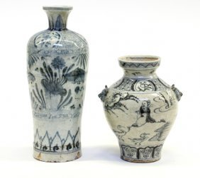Two Chinese Blue-and-White Vases