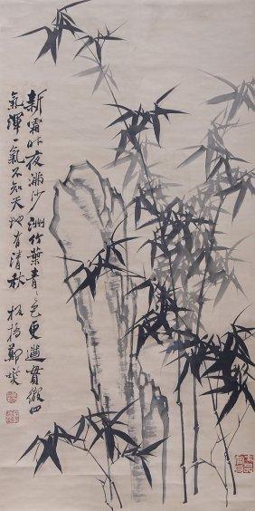Chinese Scroll, Manner Zheng Banqiao, Bamboo
