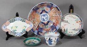 Lot 579 December 10 Asian, Antique, Jewelry, Art
