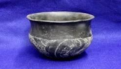 Hodges Engraved Bowl
