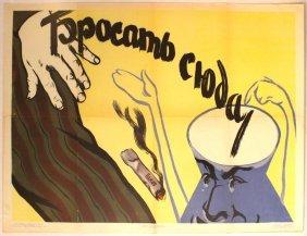 Propaganda Poster Throw Here! Cigarette Bud