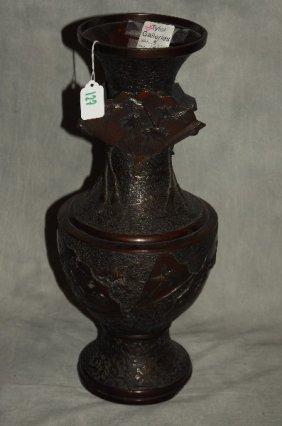 """Japanese Meiji Period Bronze Vase. H: 18"""" D: 7.5"""""""