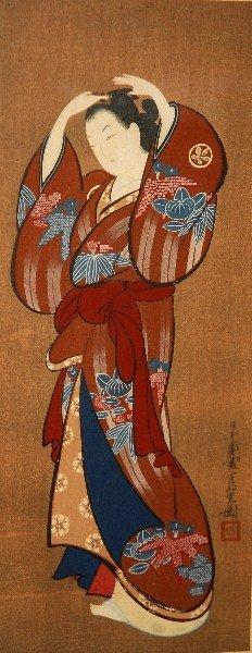 Japanese Woodblock, Utagawa Kunisada, 1786-1865, A Lady
