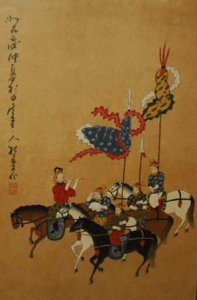 Chinese Watercolor Painting, Figures On Horseback,