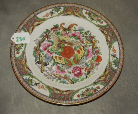 "Chinese Rose Madallion Plate. D: 10"""