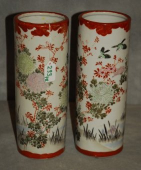 """Pair Of 19th C. Chinese Porcelain Hat Stands. H: 12"""" D:"""