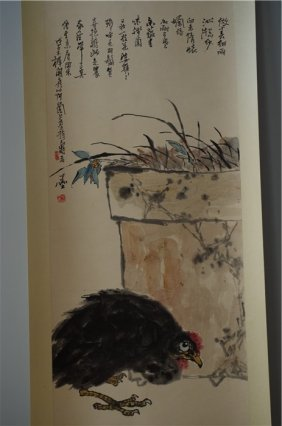 Chinese Painting Watercolour Scroll Pan Tianshou