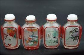 Chinese Glass Snuff Bottle Combo