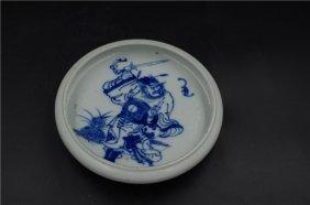 Chinese Blue & White Pen Wash