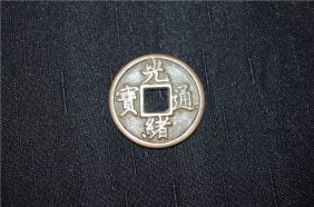Chinese Old Bronze Coin