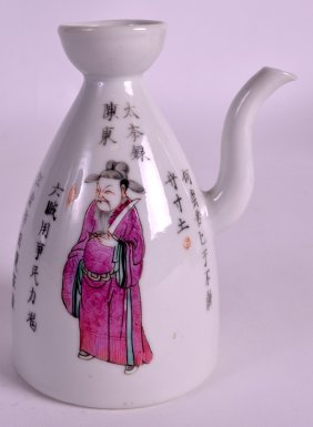 An Early 20th Century Chinese Famille Rose Wine Pot