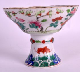 A Late 19th Century Chinese Famille Rose Tazza Guangxu,