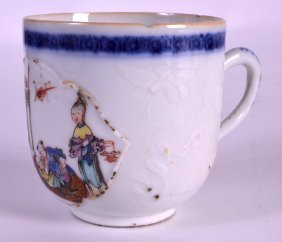 A Rare 18th Century Chinese Export Coffee Cup Qianlong,