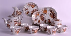 A 19th Century Japanese Meiji Period Kutani Porcelain