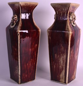 A Pair Of 19th/20th Century Chinese Flambe Glazed Vases