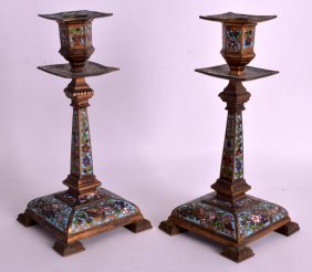 A Pair Of 19th Century French Champleve Enamel