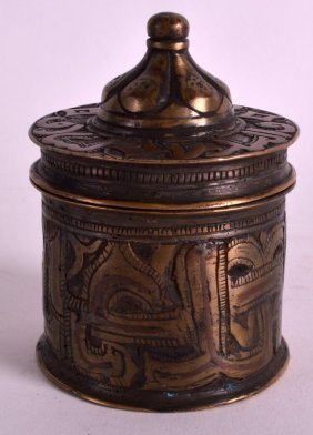 A 13th/14th Century Persian Bronze Inkwell With