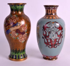 An Early 20th Century Japanese Taisho Period Cloisonne