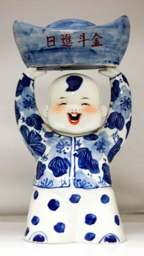 Chinese Porcelain Blue & White Figurine