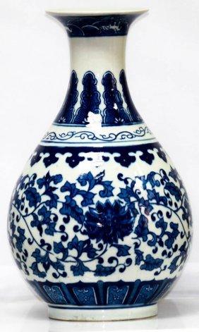 Jingdezhen Floral White & Blue Chinese Porcelain Vase