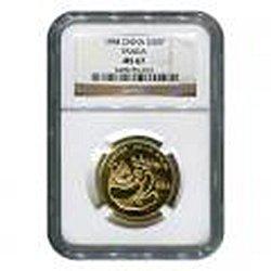 Certified One Half Ounce Chinese Gold Panda 1984 50 Yua