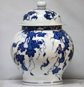 Beautiful Large Round Chinese Porcelain Vase