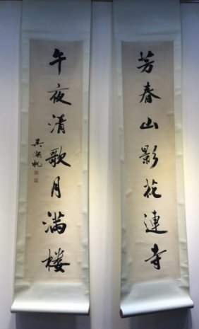A Pair Of Chinese Scroll Calligrphy Signed Wuhufan