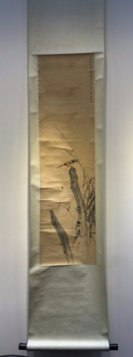 A Chinese Paintings Signed Fengchaoran