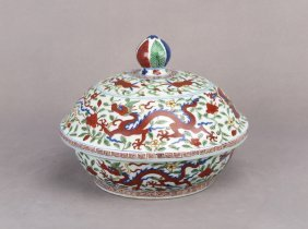 A Chinese Wucai Porcelain
