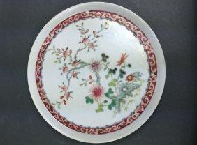 Chinese Porcelain Blue Glazed Vessel With Kangxi Mark
