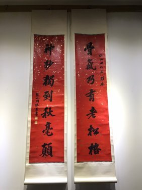 A Pair Of Chinese Scroll Calligrphy Signed Zhangzhidong